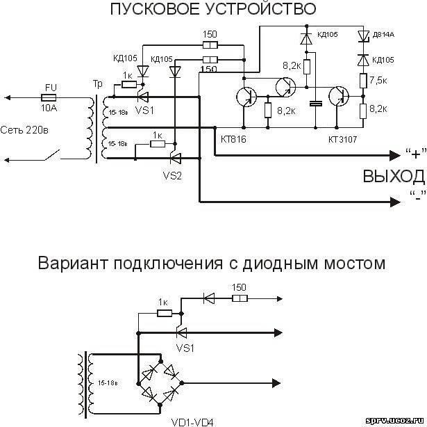 Зарядное пусковое устройство для аккумулятора своими руками